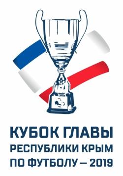 Логотип Кубка Главы РК - 2019
