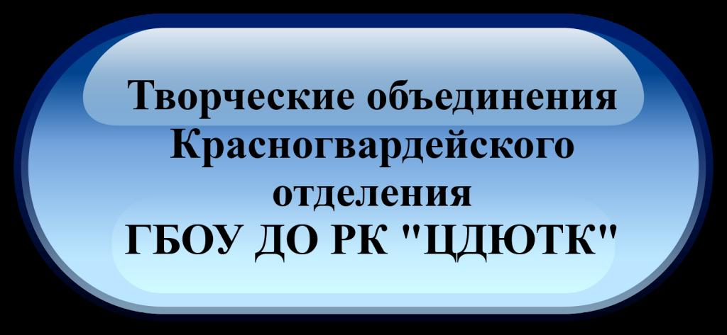 Web_Button_V2_-164