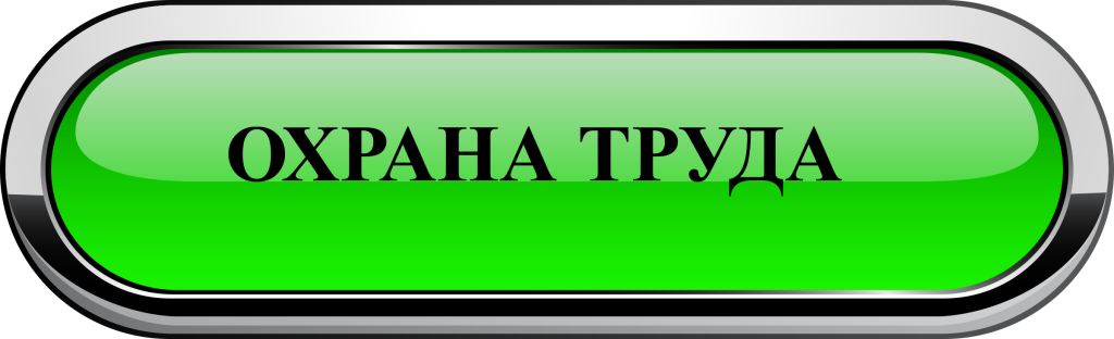Png-Buton-V070420181757_N42