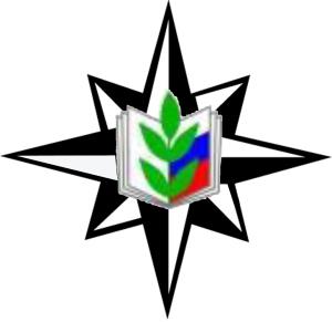 эмблема профсоюзов