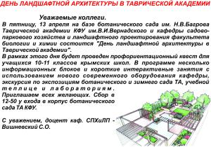 Bezymyanny-1
