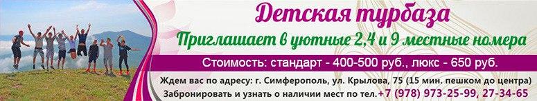 banner-turbaza2