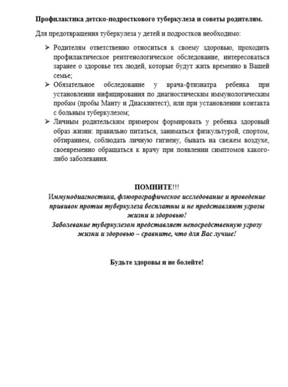 Снимок экрана (9)