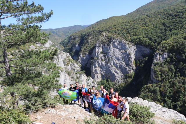 Общая каньон