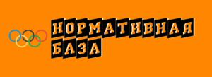 logoza.ru (4)