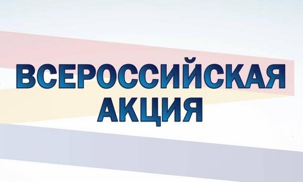 1522308978_zaryadka