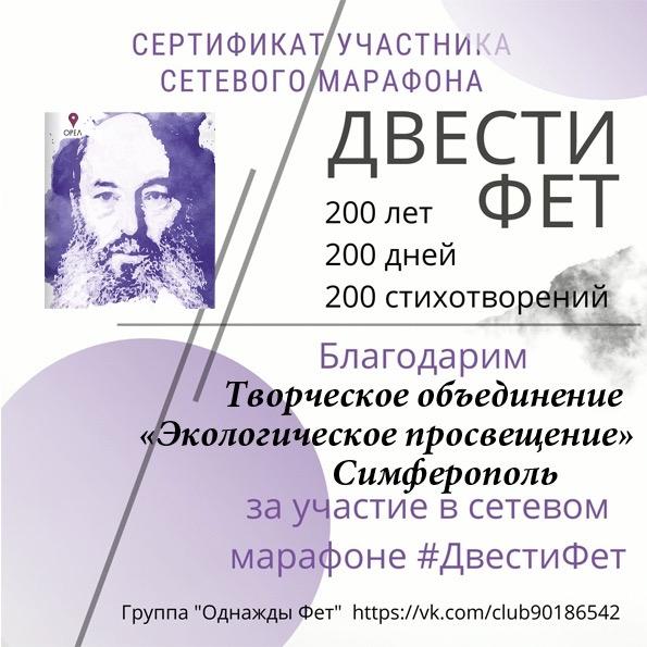 image-27-11-20-10-27