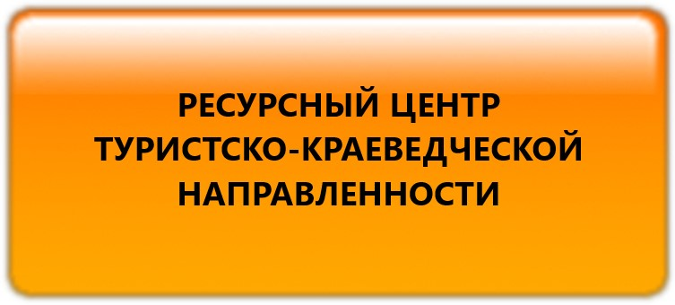 РЦ ТКН
