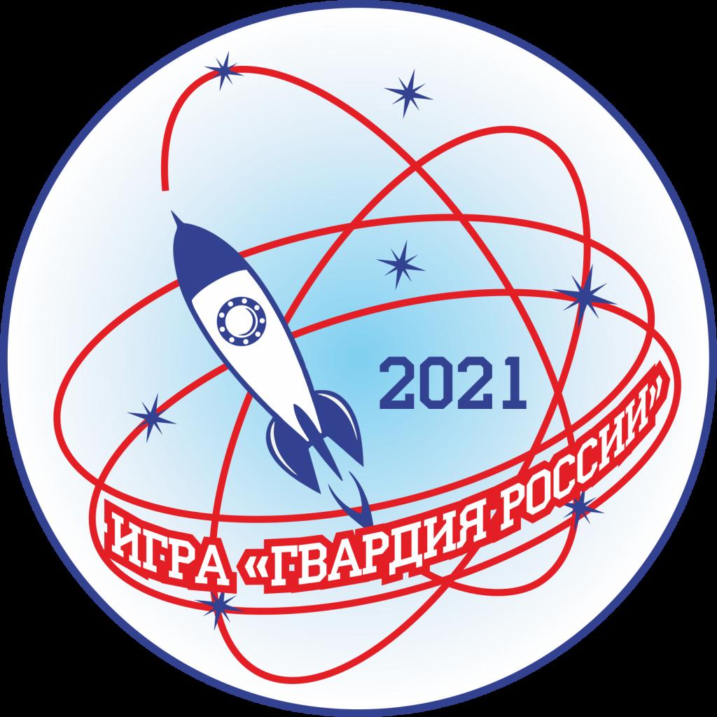 logoigra2021