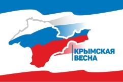 krymskaya_vesna