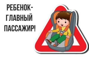 bezopasnost-v-avtomobile